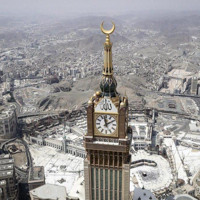 Saudia Arabia Concierge Services