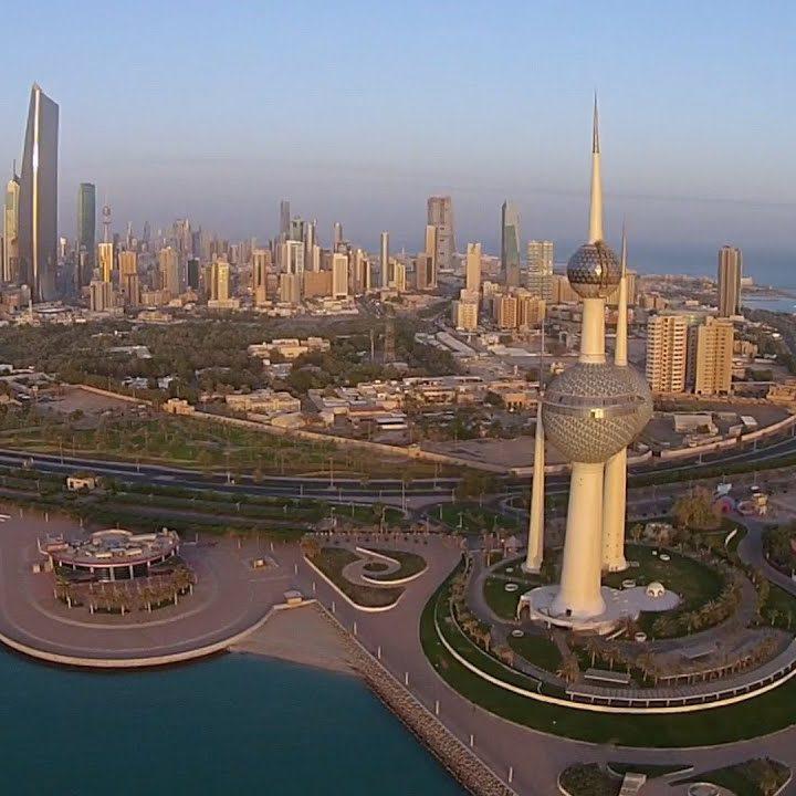 Kuwait Concierge Services